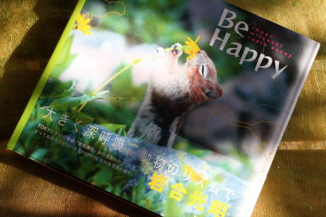 Behappy_2